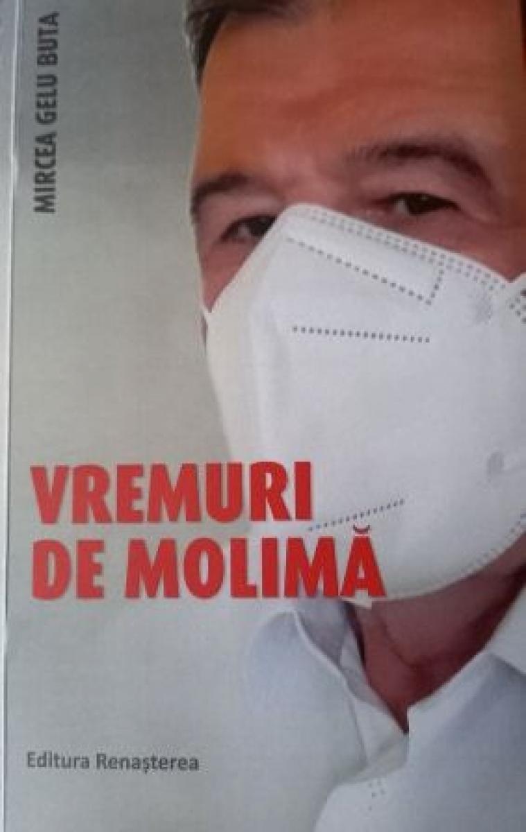 "ELENA M. CÎMPAN:               DIN… ""TIMPURI INTERESANTE"""