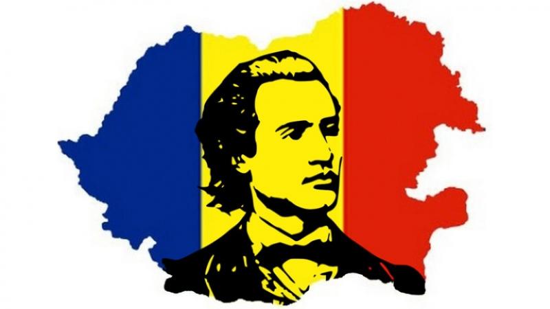 SUNTEM ROMÂNI ȘI PUNCTUM! (DISCURSUL LUI MIHAI EMINESCU DE LA PRIMUL CONGRES AL STUDENȚILOR ROMÂNI DE PRETUTINDENI, PUTNA 1871)