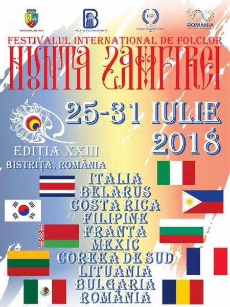 """FESTIVALUL INTERNAȚIONAL """"NUNTA ZAMFIREI"""" LA EDIȚIA XXIII - A"""