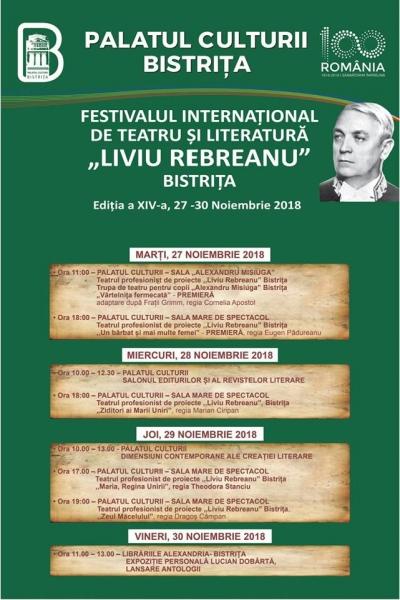 """VĂ INVITĂM LA FESTIVALUL INTERNAȚIONAL DE TEATRU ȘI LITERATURĂ """"LIVIU REBREANU"""" BISTRIȚA, ROMÂNIA!"""